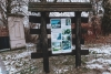 Kampinoski Park Narodowy - Granica