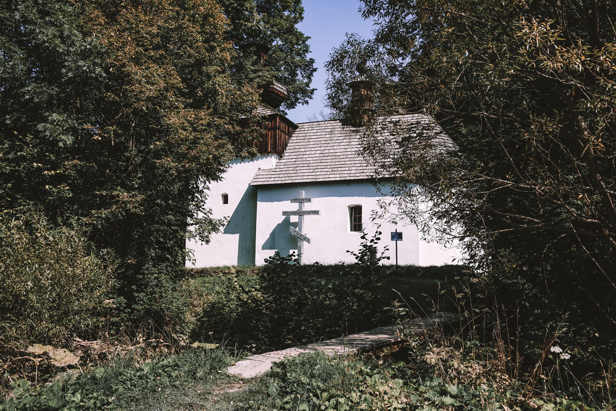 Bieliczna - cerkiew