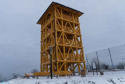 Wieża widokowa Dąbrówka Szczepanowska