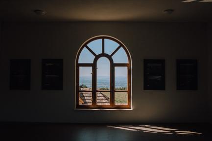 Czarnorzeki - wieża widokowa