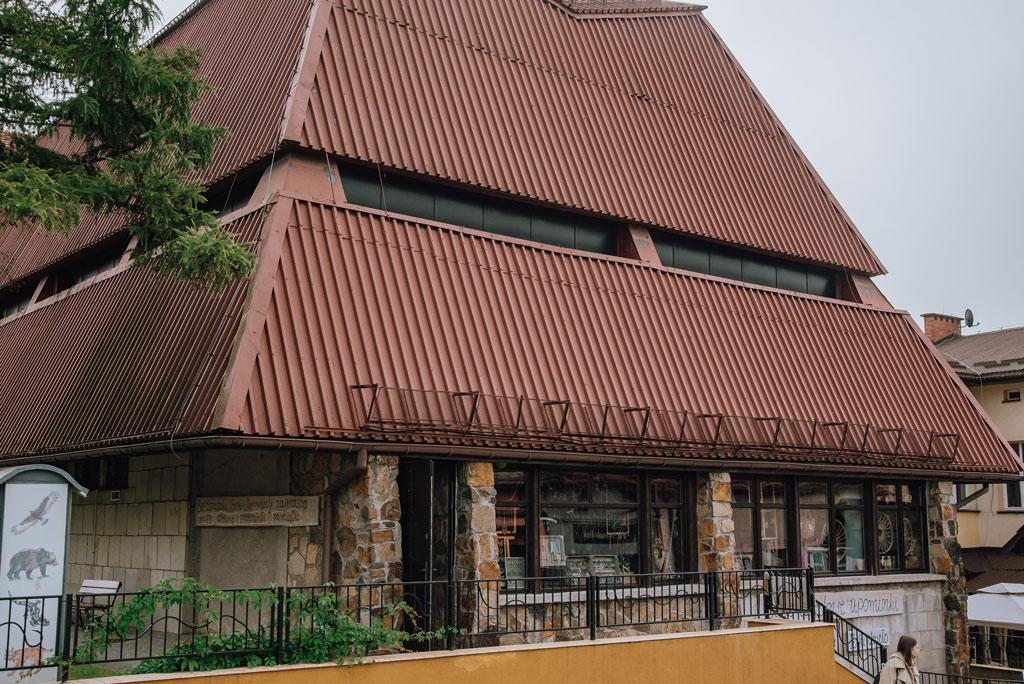 Muzeum przyrodniczne