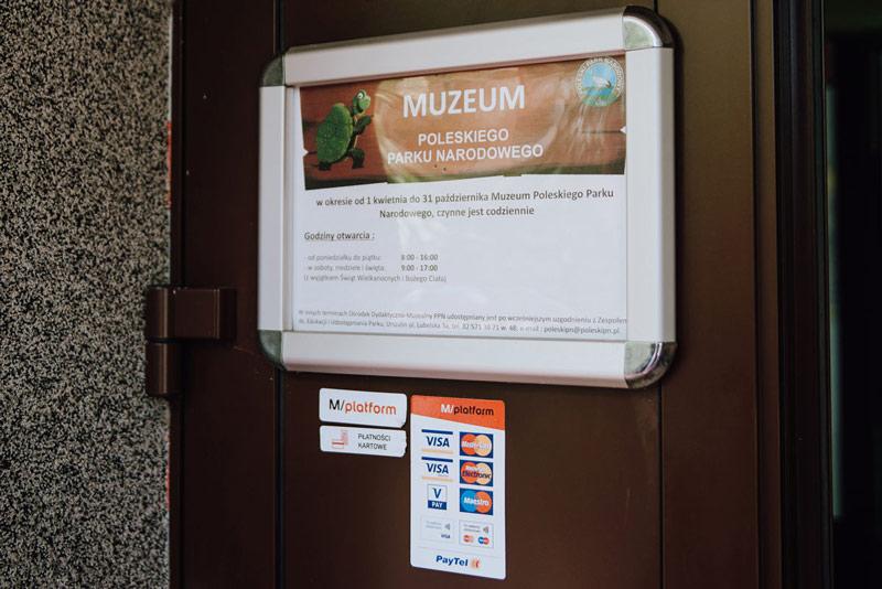 Muzeum Poleskiego Parku Narodowego